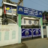 Marry`s Public School Boarding School in Bongaigaon, Assam