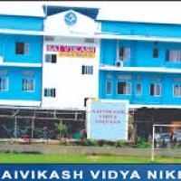 Sai Vikash Vidya Niketan Boarding School in Guwahati, Assam